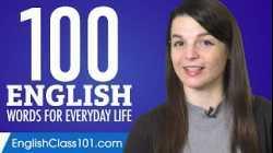 100 English Words for Everyday Life - Basic Vocabulary #5