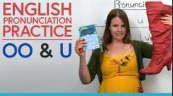 English Pronunciation Practice: OO & U