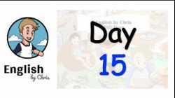 ★ Day 15 - 365 วัน ภาษาอังกฤษ ✦ โดย English by Chris