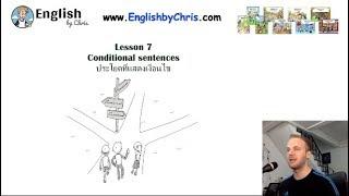 เรียนภาษาอังกฤษฟรี!!! Online B2 L7 - ประโยคที่แสดงเงื่อนไข Conditional sentences